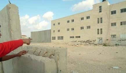 Basisschool Ramallah - Cc dlisbona