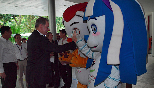 Cc  Singapore 2010 Youth Olympic Games