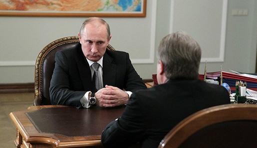 Bron: Wikimedia Commons cc Kremlin